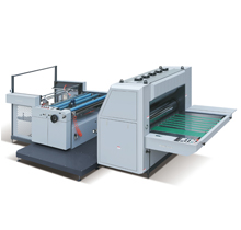YFMP1100/1200 半自动多功能覆膜机