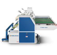 YFMB720/920/1200半自动预涂覆膜机