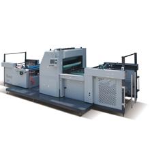 YFMK1100/1200 全自动多功能覆膜机